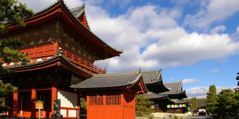 myoshinji1-768x384